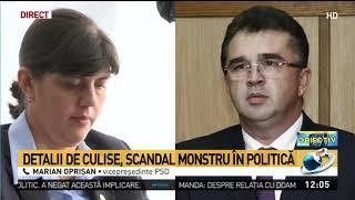 """Marian Oprișan zguduie scena politică: """"Victor Ponta a devenit președintele PSD cu sprijinul lu"""