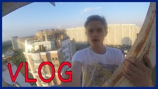 Опасный путь на крышу / Руферы / VLOG