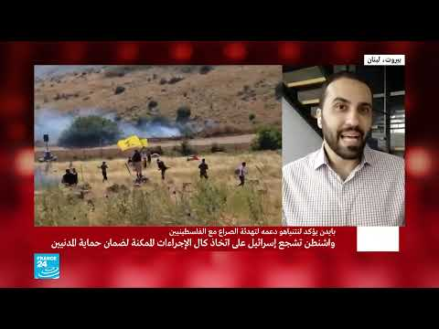 إسرائيل ترد على إطلاق صواريخ من جنوب لبنان بقصف مدفعي  - نشر قبل 15 دقيقة