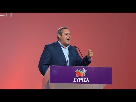 Χαιρετισμός Πάνου Καμμένου στο 2ο Συνέδριο του ΣΥΡΙΖΑ