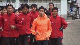 青学駅伝部の前主将・森田さんが母校を訪問 竜ケ崎一高