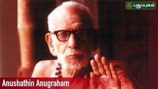 Anushathin Anugraham  – Puthuyugam TV Show