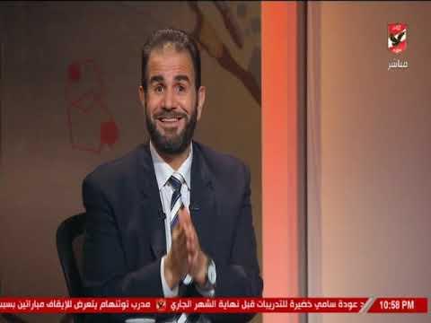 ملك وكتابه يرد على تصريحات جمال عبد الحميد عن الأهلي
