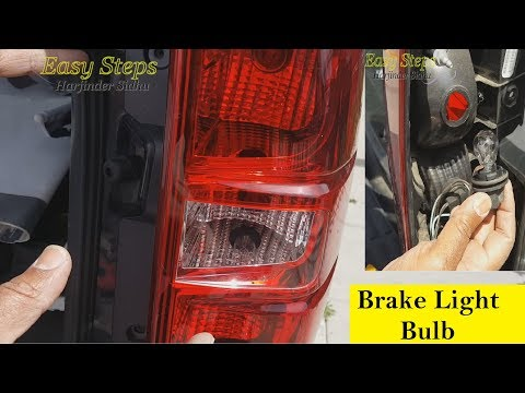 How To Replace Rear Signal Light | Tail Brake Light Bulb | Flasher Light on Chevrolet Suburban