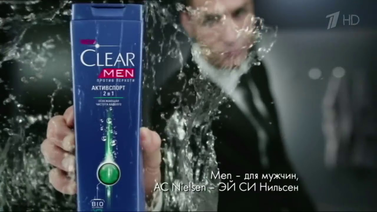 Криштиану роналду шампунь реклама