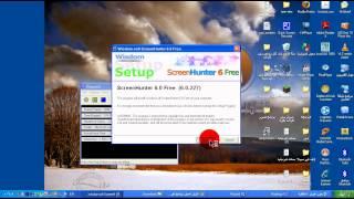 شرح تحميل برنامج ScreenHunter 6 0 Free لالتقاط صور
