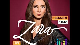 Видеочат со звездой на МУЗ ТВ  Зара
