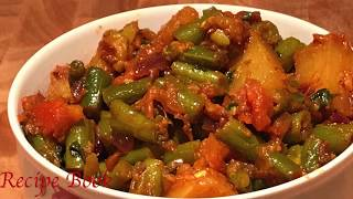 बीन्स आलू की चटपटी सब्जी   Green Beans Aloo ki sabzi   Nutritious Green Beans Potato recipe