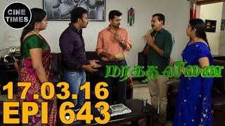 Marakatha Veenai 17.03.2016 Sun TV Serial