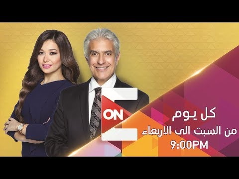 كل يوم - وائل الإبراشي وخلود زهران - 23 مارس 2019  الحلقة الكاملة