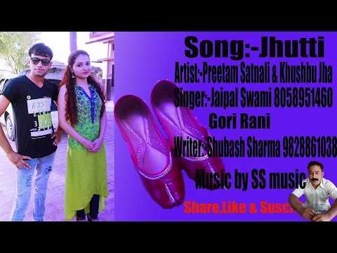 Jutti//जुत्ती//Hariyanvi song DJ song by Subhash Sharma