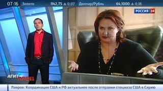 """""""Агитпроп"""" от 31 октября 2015 года"""