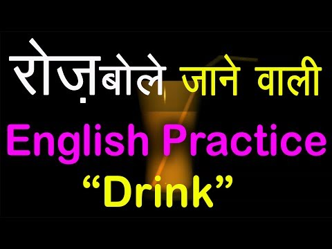 Would you like to have coffee meaning in hindi