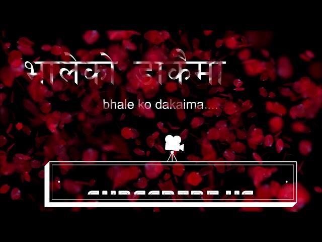 rsham video, rsham clip