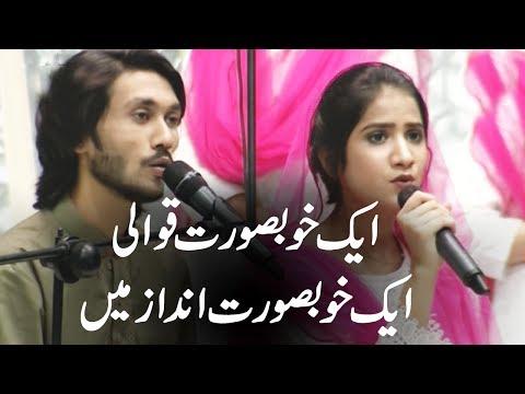 Tasveer Muhammad Arbi Di | Ek Khobsorat Qawali Naye Andaz Main