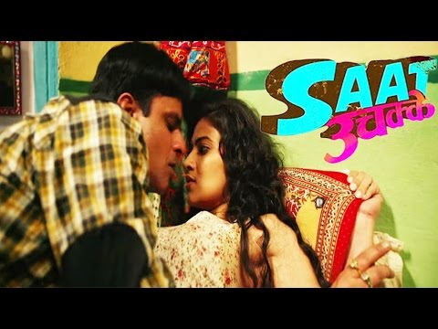 Saat Uchakkey Full Movie Review- Manoj...