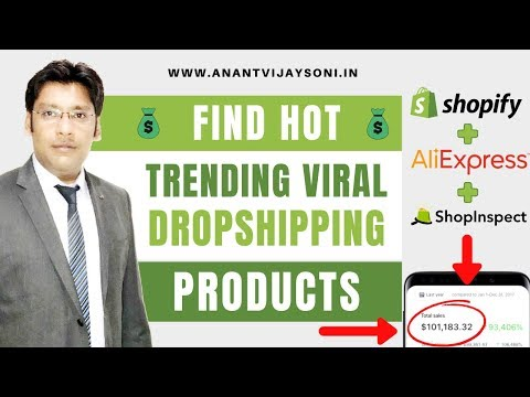 Find Hot & Trending Viral Dropshipping Products & Earn MORE PROFIT — ShopInspect Hindi Tutorial thumbnail