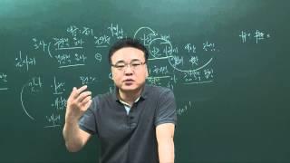 더배움 9급공무원 국어 문제 제30강 실전모의고사 11