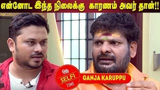 Ganja Karuppu Interview | Selfie Time