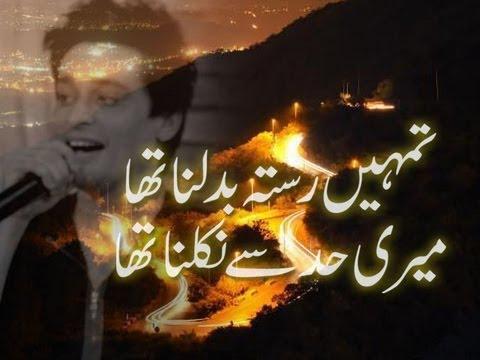 Sad Urdu Poetry by Sahir Lodhi   Kaha Tha Na...Mujhe Tum...