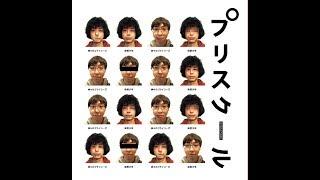 """神々のゴライコーズ×突然少年 SPLIT CD [Pre school] RELEASE TOUR """"AKEOME 2018""""DOCUMENT"""