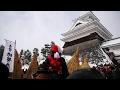 「奇習・カセ鳥」 上山市民俗行事 の動画、YouTube動画。
