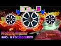 Kahe ✔️Ukhamajal Bada✔️ Saiya Laika Khelai ✔️Ki Tahara Ke✔ Hard Mix ️(Neelkamal_Singh)