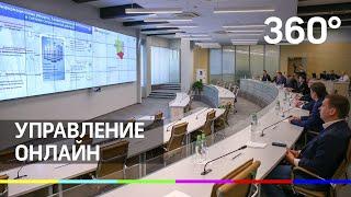 Центр управления регионом презентовали на гайдаровском форуме