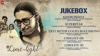 lime-n-light---full-movie-jukebox-rituparna-jitu-kamal-arjun-chakraborty-anwesshaa