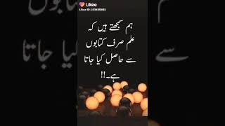 Best /lyrics /Tiktok /viral /video/ 2019/ whatsapp /status/ video/🔥👌