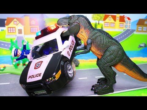 Мультики про динозавров и машинки для мальчиков. Бесстрашие! Полицейская машинка в видео с игрушками