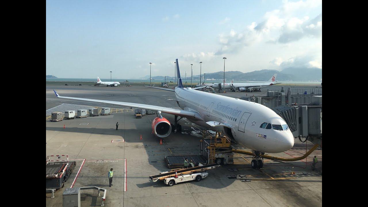 SAS A330-300 takeoff @ Hong Kong HKG - YouTube