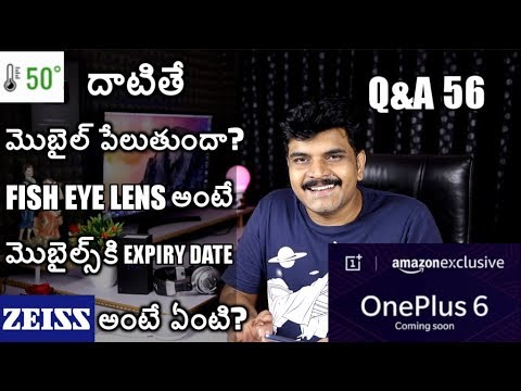 Tech Q&A # 56 Zeiss Optics,Fish eye Lens,Mobile Life time,Oneplus 6 Launch & more