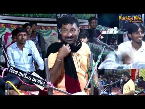 Babu Ahir - Ghanshyam Zula | New Songs 2018 | Shatalpur Live 2018