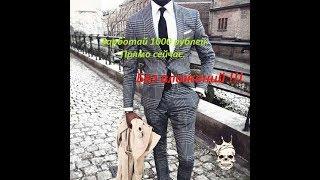 Как заработать на ставках прямо сейчас уже от 1000 рублей