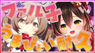 【 ウマ娘 プリティーダービー】ファル子でURA優勝!うまぴょい耐久!!【ホロライブ/ロボ子さん】