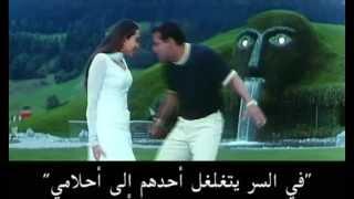 Chori Chori Sapno Mein - Chal Mere Bhai - Salman Khan & Karishma Kapoor