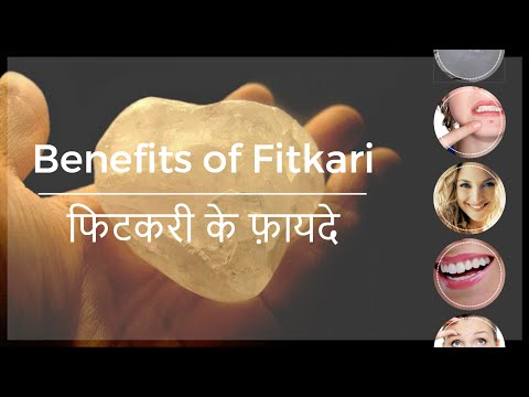 Fitkari in Hindi (फिटकरी के फ़ायदे) - Benefits of Alum (Phitkari ke Fayade)