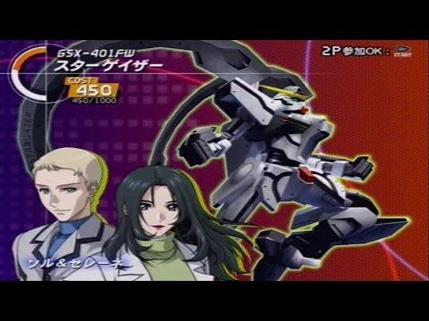 GSDVSZAFT 2 - Sol Ryuune L'ange and Selene McGriff [Stargazer Gundam] Route E