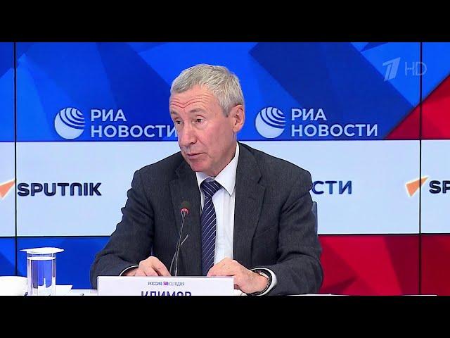 Андрей Климов прокомментировал попытки внешнего вмешательства в российские выборы.