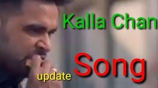 Kalla Changa song ! Ninja! jaani ! B Prank ! Latest Punjabi song!