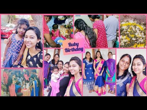 #DIML    Ruby's Birthday Celebrations    Chicken Joint Biriyani    Asha Sudarsan Telugu Vlogs