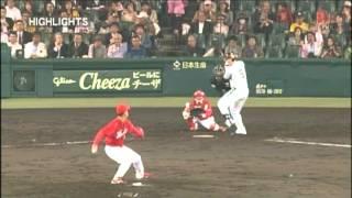 20120425 阪神 5回裏まで5-0 ハイライト 平野3安打