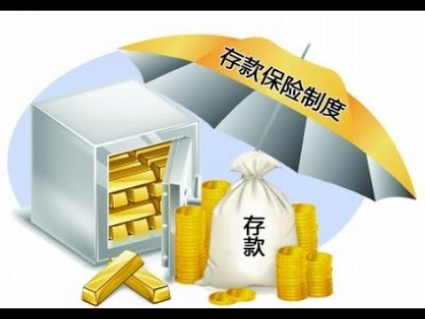 China to launch deposit-insurance scheme as early as Jan 2015