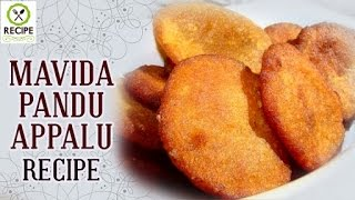 How To Make Mamidi Pandu Appalu | Aaha Emi Ruchi | Udaya Bhanu | Recipe | Online Kitchen