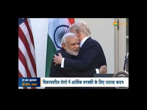 America end facility of GSP for India
