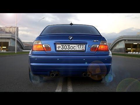 Четкая BMW M3 E46 по цене СОЛЯРИСА!