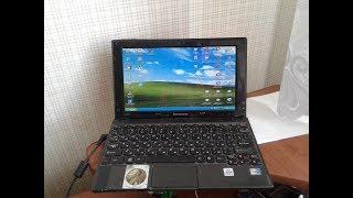 снятие пароля с hdd wd1600bevt пароль bios Lenovo IdeaPad S10-3(phoenix)  windows