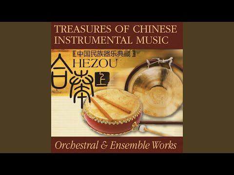 Top Tracks - China Broadcasting Chinese Orchestra