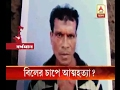 Patient's father suicide due to excessive hospital bill pressure at Burdwan P G Nursing ho